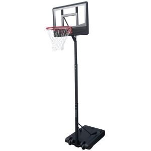 Basketballstander junior_1